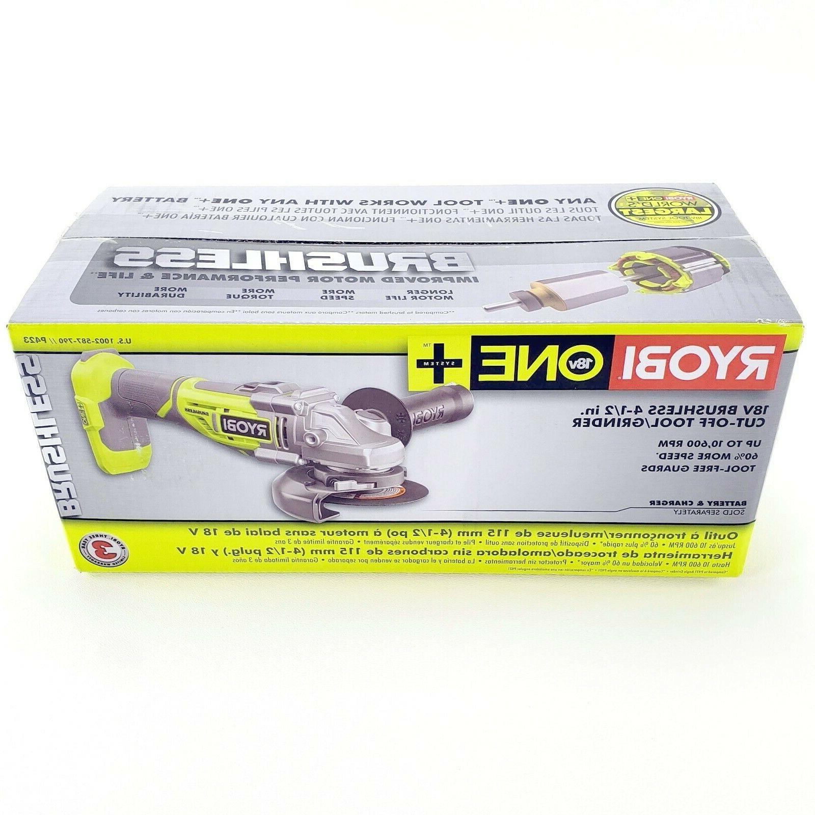 RYOBI 18V Angle Grinder Cut Tool ONE+ Brushless P423 Handle